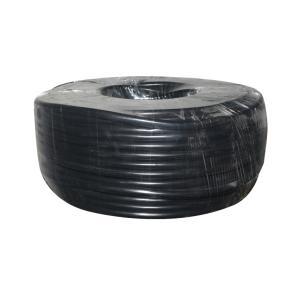 金联宇 铜芯多股护套线 RVV 4*2.5 100M 黑色