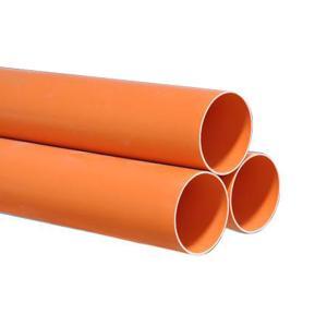 优质 PVC-C电力电缆管 167*6m 6.0