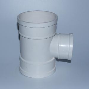 上程 PVC异三通 dn75*50