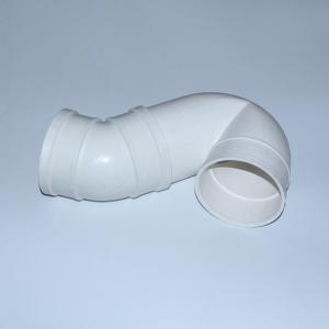 上程 PVC无口P型存水弯 dn50