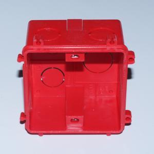 美联 新型富丽美 连体底盒 86 红色