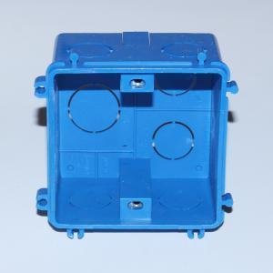 美联 新型富丽美 连体底盒 86 蓝色