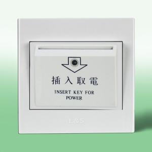 联塑电气 带指示灯节能开关(带延时)(L8) L832KTO