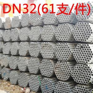 广东 热镀锌管 DN32*2.2