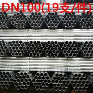 广东 热镀锌管 DN100*1.7