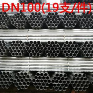 广东 热镀锌管 DN100*2.5