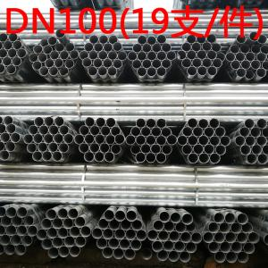 广东 热镀锌管 DN100*2.75