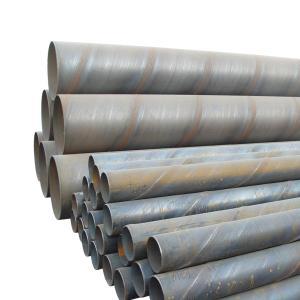 优质 螺旋焊管 DN219*6
