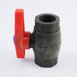 优质 PE钢芯球阀 (大球) dn32