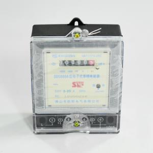 欧朗 单相电子表 5-20A (220V)