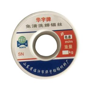 华宇 焊锡丝 HY009 100g 0.8mm