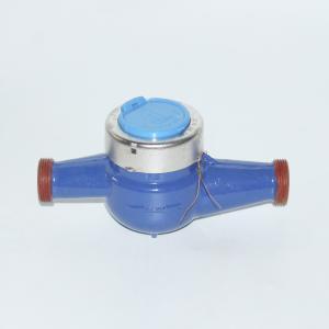厦门海仓 滴水表(冷) LXS-25E 1寸