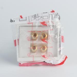 TCL罗格朗 尚韵 二位音箱插座 A7/M8/2 白色