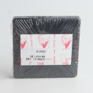 TCL罗格朗 美点 一位插座面板 K4103S-C 黑色