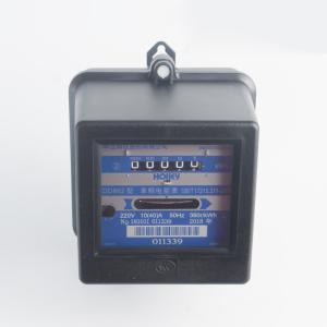 杭州华立 DD862 单相电表 10-40A