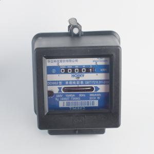 杭州华立 DD862 单相电表 10-40A (验好)