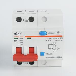 佳华小型漏电断路器CFJ65LE-632P20AC型