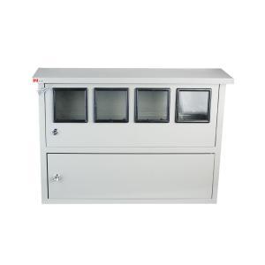 伟业 六位斜顶(带开关)电表箱 (DZ47)