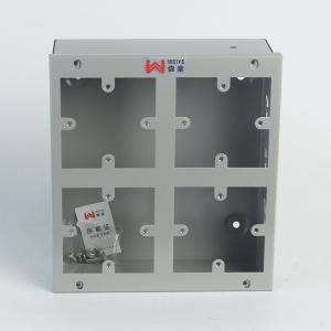伟业 86型开关插座箱 MS 04