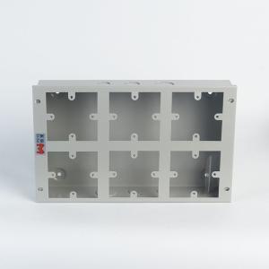 伟业 86型开关插座箱 MS 06