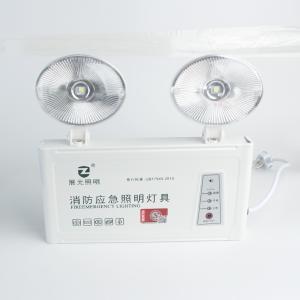 展元照明 LED應急燈