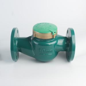 珠江牌 法兰连接旋翼湿式水表 LXS-50E DN50 (2寸)