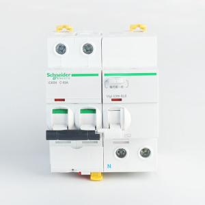 施耐德 漏电断路器 IC65N 2P 63A C型