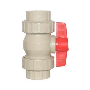 优质 PPR给水双活接球阀 dn63 灰色