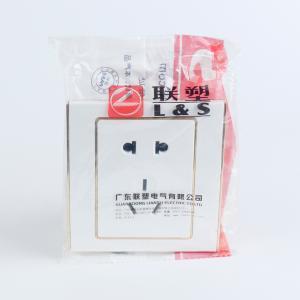 联塑电气 L51炫影 单相二、三带保护门插座 L51/10US 金色