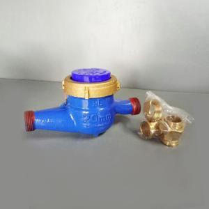 优质 卧式铜接水表 Lxs-20E K10067