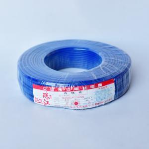 立信珠江 铜芯单塑多股线 BVR 6平方 蓝 100M