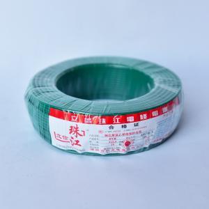 立信珠江 铜芯单塑多股线 BVR 2.5平方 绿 100M