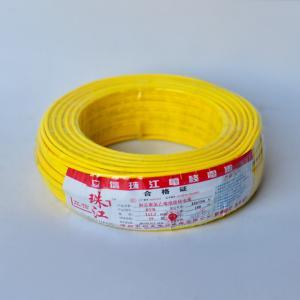 立信珠江 铜芯单塑多股线 BVR 2.5平方 黄 100M