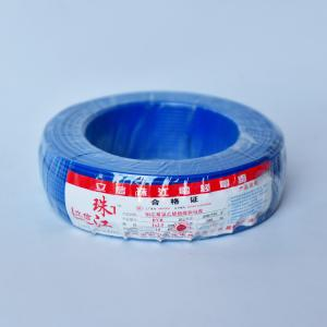 立信珠江 铜芯单塑多股线 BVR 2.5平方 蓝 100M