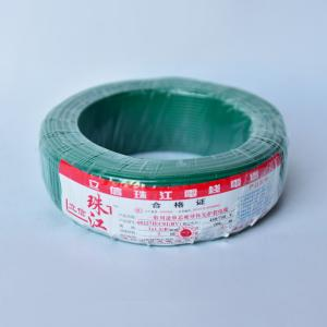 立信珠江 铜芯单塑多股线 BVR 1.5平方 绿 100M