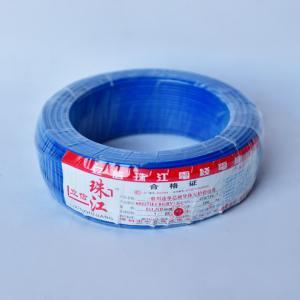 立信珠江 铜芯单塑多股线 BVR 1.5平方 蓝 100M