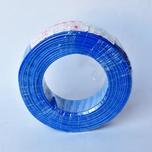 立信珠江 铜芯单塑多股线 BVR 10平方 蓝 100M
