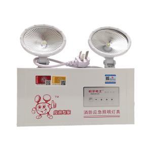 江門敏華 雙頭應急燈 M-ZFZD-E5W3001