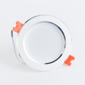 FSL 钻石三代筒灯 2.5寸 220V 3W 65K 白玉银边CCC 60*1
