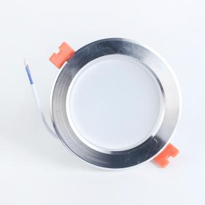 FSL 钻石三代筒灯 2.5寸 220V 3W 65K 高光CCC 60*1