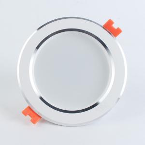 佛山照明 开关三段变色筒灯 3寸 3W 6500K 95mm 白玉银边