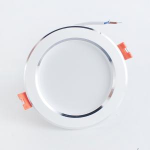 FSL 钻石三代筒灯 3寸 220V 3W 变色 白玉银边CCC 60*1