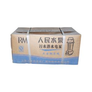 上海人民 污水泵 B 2寸 WQD10-11-0.75KW 220V