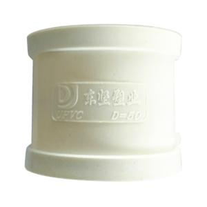 东坚 PVC排水直通 dn50