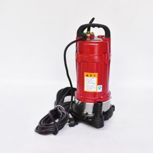 上海人民 单相潜水电泵 铁叶 1寸(12米线) 1100W