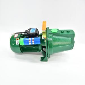 宏源 自吸清水泵 铜叶 JET-150 1100W