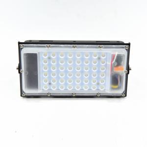 大象 LED投光灯 百变金刚系列 50W