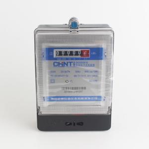 正泰 单相电子表 DDS666-20(80A)