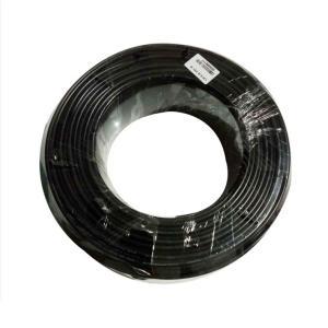 飞鹤 低烟无卤B级阻燃电缆 WDZB-YJY 5*4 黑色