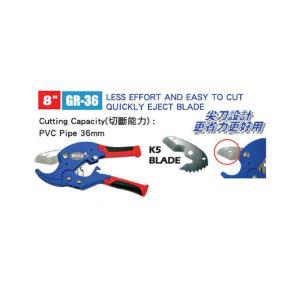 威力钢 棘轮式PVC管剪刀(快速退刀设计) 8